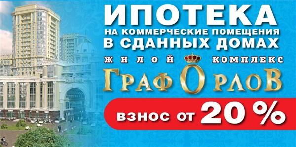 Условия ипотеки на коммерческую недвижимость Аренда офиса 7 кв Пролетарская